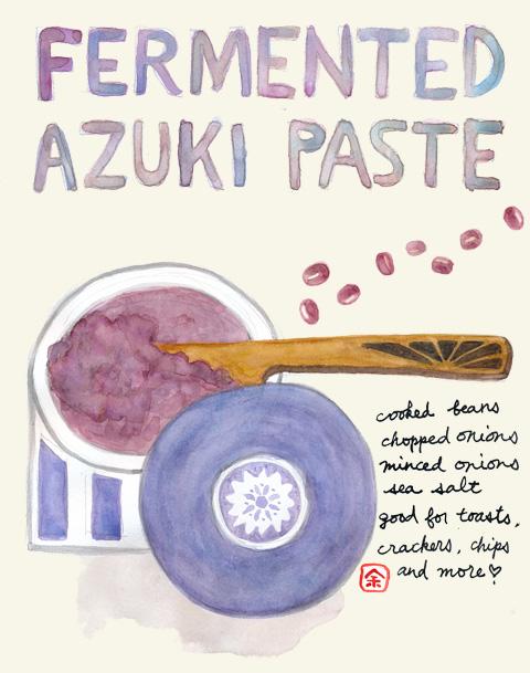 自家製発酵食、あずきペースト【イラスト】