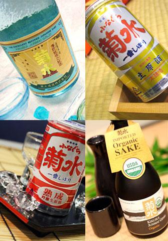 菊水・日本酒