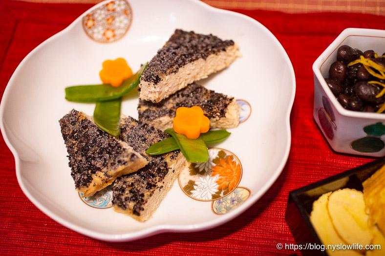 おせち料理:松風焼き