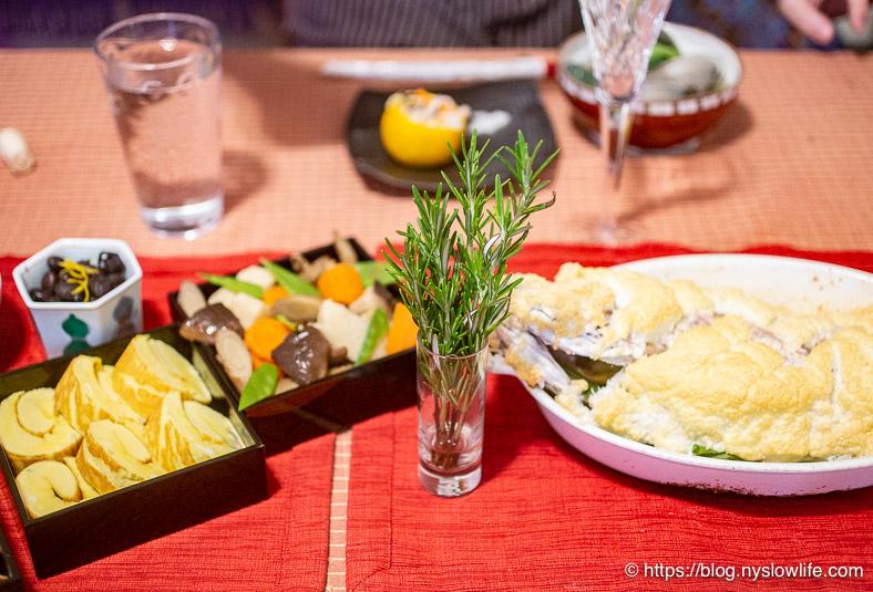 お正月料理テーブル:ローズマリー