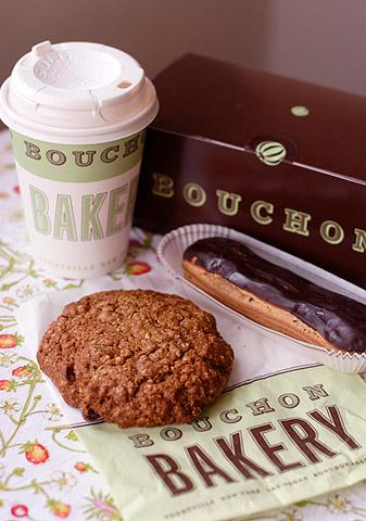 20bouchon-cookie.jpg