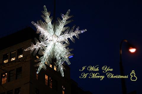 メリークリスマス2007 from ニューヨーク