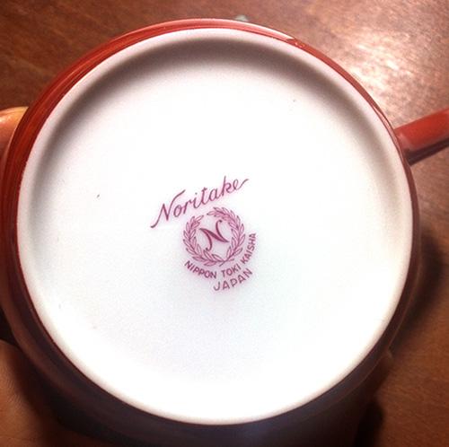 ヴィンテージ・ノリタケの「赤菊」シリーズの裏の刻印