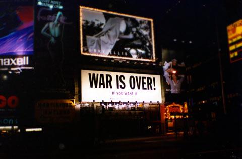 戦争は終わり